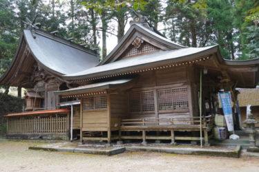 祇園神社と丸目蔵人佐長恵(まるめくらんどのすけながよし)とタイ捨流棒術!