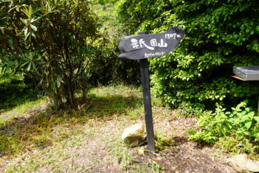 祇園山登山情報!おすすめ登山!五ヶ瀬町鞍岡の山