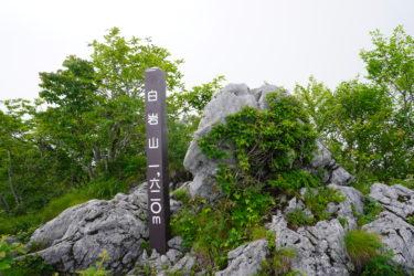 白岩山登山情報!おすすめ登山!五ヶ瀬町鞍岡の山